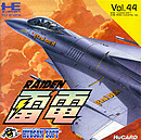 jaquette PC Engine Raiden