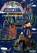 Rainbow Islands Extra
