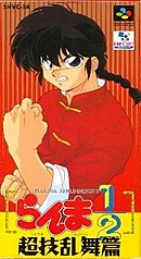 Ranma 1/2 : Super Battle