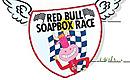 Red Bull Caisses à Savon