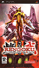 jaquette PSP Rengoku II The Stairway To H.E.A.V.E.N.