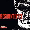 jaquette Dreamcast Resident Evil 2