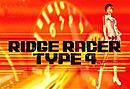jaquette PSP Ridge Racer Type 4