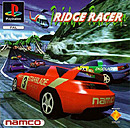 jaquette PlayStation 1 Ridge Racer