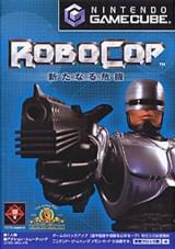 jaquette Gamecube RoboCop 1989