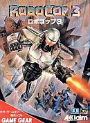 jaquette Game Gear RoboCop 3