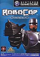 jaquette Gamecube RoboCop