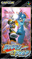Rock-Man & Forte