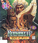 Romance of the Three Kingdoms IV : Wall of Fire