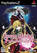 Rozen Maiden : Duellwalzer