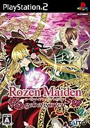 Rozen Maiden : Gebetgarden