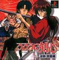 Rurôni Kenshin : Ishin Gekitôhen