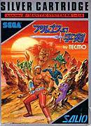 jaquette Master System Rygar