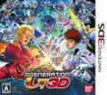 jaquette Nintendo 3DS SD Gundam G Generation 3D