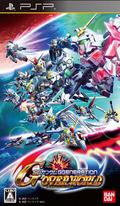 SD Gundam G Generation Over World