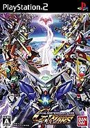 jaquette PlayStation 2 SD Gundam G Generation Wars