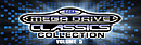SEGA Mega Drive Classic Collection Volume 5