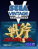 jaquette Xbox 360 SEGA Vintage Collection Golden Axe