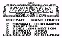 Saint Seiya Gameboy 29602982