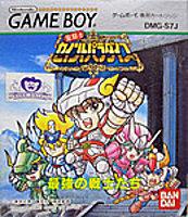 Saint Seiya Gameboy 50253080