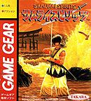 jaquette Game Gear Samurai Shodown