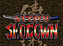 jaquette Wii Samurai Shodown