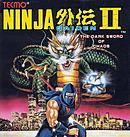 jaquette Wii Shadow Warriors Episode II The Dark Sword Of Chaos