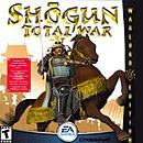Shogun : Total War Warlord Edition