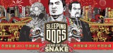jaquette PC Sleeping Dogs Year Of The Snake