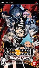 Soul Eater : Battle Resonance