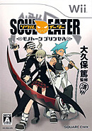 jaquette Wii Soul Eater