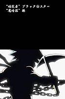 Soul Eater Nintendo DS 02358949