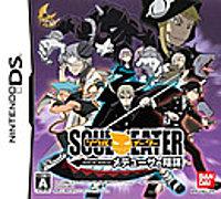 Soul Eater Nintendo DS 86916994