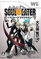 Soul Eater Wii 84950323