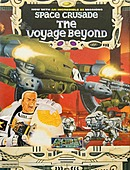 Space Crusade : The Voyage Beyond