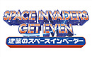Space Invaders : Get Even