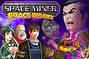 Space Miner : Space Ore Bust