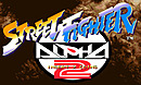 jaquette PSP Street Fighter Alpha 2