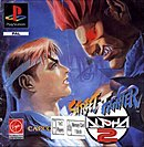 jaquette PlayStation 1 Street Fighter Alpha 2