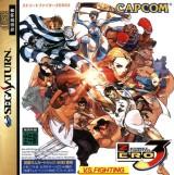 jaquette Saturn Street Fighter Alpha 3 Max