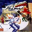 Street Fighter Alpha : Warriors' Dreams