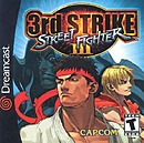 jaquette Dreamcast Street Fighter III Third Strike
