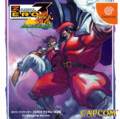 Street Fighter Zero 3 for Matching Service