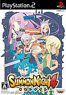 jaquette PlayStation 2 Summon Night 4