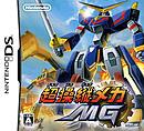 Super Control Robot MG