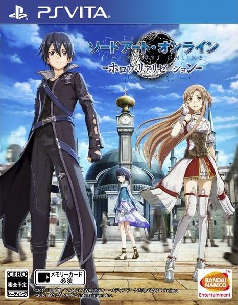 jaquette PS Vita Sword Art Online Hollow Realization