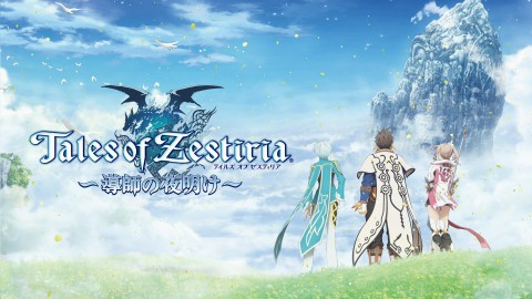 jaquette PlayStation 4 Tales Of Zestiria