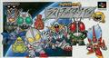 jaquette Super Nintendo The Great Battle II Last Fighter Twin