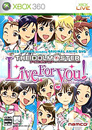 The Idolmaster Live For You