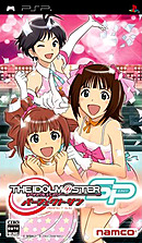 The Idolmaster SP : Perfect Sun
